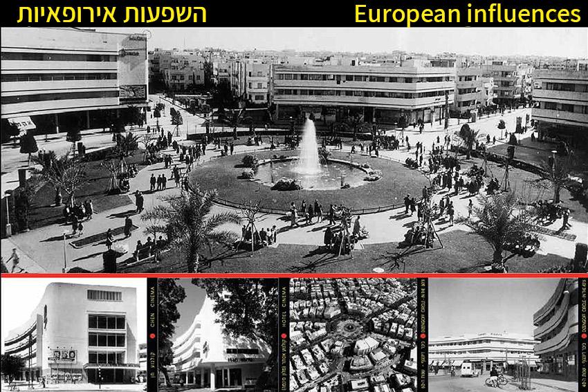 השפעות אירופאיות