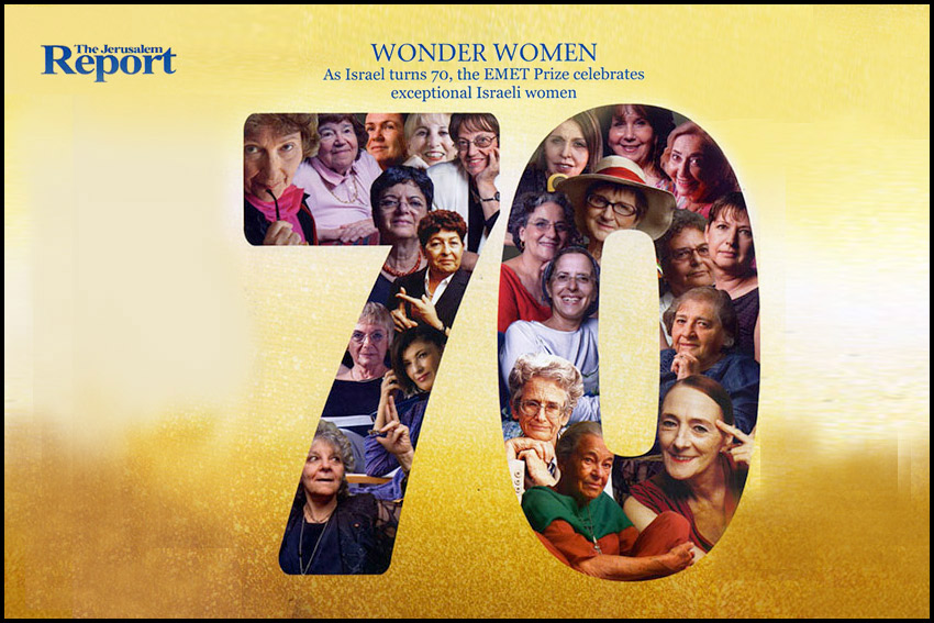 EMET prize  / Wonder women